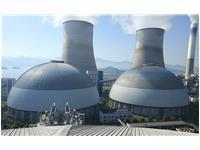 浙江国华宁海电厂二期圆形煤场钢网架穹顶